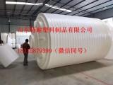 20吨塑料桶20吨化工塑料桶20立方PE储罐