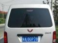 西安7座面包车商务车租赁