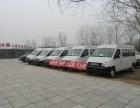 北京解放J6超低价出售现车 全款0首付分期
