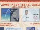奉贤南桥零基础学习人力资源师考试的培训班