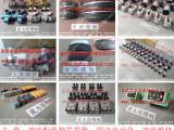 JH25-160冲床PLC维修,日本冲床液压泵维修-MTS1