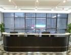 龙昆南城西边上 台湾大厦 新盖写字楼 大面积出租