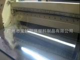 广州实力厂家出厂印刷材料PVC胶片 透明