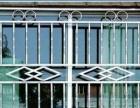 电弧焊工,门窗制作