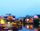 6月起南京、无锡灵山、苏州、上海、杭州美景5日游