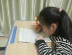 汉中人首选的教育辅导机构是学尖教育培训学校