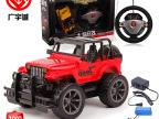 6851广宇诚124儿童方向盘越野吉普遥控车模型电动充电玩具最热销