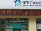 自动售药机加盟 环保机械 投资金额 1-5万元