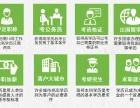 天津成考,电大,远程,报名零基础