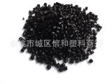 厂家生产色母料/TPU黑色母 TPU黑种 TPU专用黑色母