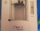 家庭型吸氧机(孕妇 老人 儿童均可使用 安全环保)