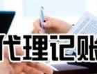 上海注册公司宝山如何查名