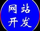 海淀区网站托管,西三旗网站建设,赠送空间域名