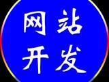 雙橋網站建設,朝陽做網站公司,贈送禮包1980元