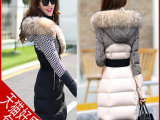 厂家批发冬季女中长款拼接千鸟格大毛领羽绒棉服韩版高端修身外套