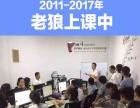 天猫淘宝美工培训 PS培训 平面设计