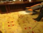 兰州七里河区专业洗地毯 擦玻璃 石材翻新 镜面处理