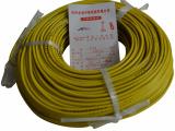 中策电线电缆 无氧铜BV1平方单芯线 电线 灯头线 家装照明线