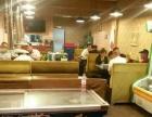 (个人)铁西陶林居附近营业中饭店餐馆烤肉店出兑转让