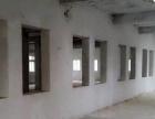 空房1300平米出租或出售