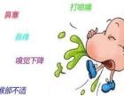 较秘制配方专治各种鼻炎