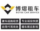 上海高端SUV自驾租车 路虎奥迪Q5宝马X5卡宴