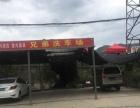 汽车美容 洗车场 鹤林新城 东山佳园 120平米
