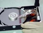 青岛希捷硬盘数据恢复 希捷移动硬盘维修 固态硬盘售后服务