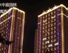 三亚酒店预订和泓养生度假酒店公寓特价预订送接机服务