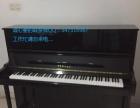 转让闺女自用雅马哈钢琴YU118DN 要的联系我吧