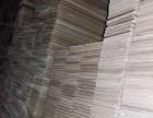 丹阳出售9成新地板