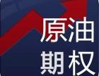 济宁股友之家股票高手期货冠军