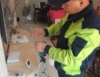 湖南绿骏环保科技有限公司-专业甲醛检测治理