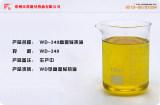 【厂家直销】划算的WD-300高温导热油|实惠的导热油