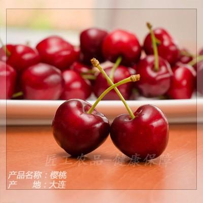 大连绿色认证大樱桃-大连有机基地采摘大樱桃