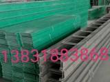 电缆线槽玻璃钢电缆线槽