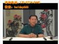 国学频道热播吴悦石花鸟画教学视频15讲5DVD光盘