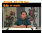 国学频道热播吴悦石花鸟画教学15讲5DVD光盘