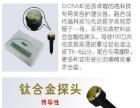 尚赫同款钛金超声波导入仪厂家直销可以贴牌自销招代理
