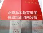 郑州市初级(五级)建(构)筑物消防员报名招生价格