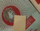个人转让一枚文革年代的邮票
