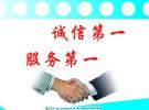 代办北京居住证/北京代办居住证/居住卡咨询