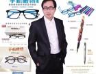保定市爱大爱手机眼镜 手机眼镜需要什么 ,时尚款火爆上市