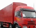 货车出租 长途搬家运输 各种工具运输 整车货运
