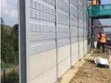 屏聲障聲屏障隔音墻吸音板定制加工