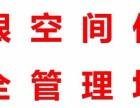 上海有毒有害空间操作证培训要求