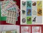 长沙哪里上门收购邮票钱币金银币连体钞纪念币纪念钞价格