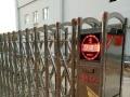 电动伸缩门 道闸 卷闸门 感应门 水晶门 停车场收费系统