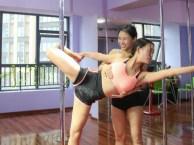 龙泉聚星舞蹈培训班:钢管舞 爵士舞 DS领舞道具舞韩国热舞