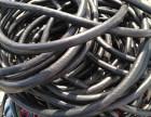 沈阳电缆回收沈阳废电缆回收沈阳废旧电缆线回收公司